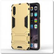 Купить Противоударный Пластиковый Двухслойный Защитный Чехол для Samsung Galaxy A50 с Подставкой Золотой на Apple-Land.ru