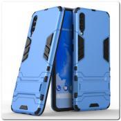 Купить Противоударный Пластиковый Двухслойный Защитный Чехол для Samsung Galaxy A70 с Подставкой Голубой на Apple-Land.ru