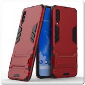 Купить Противоударный Пластиковый Двухслойный Защитный Чехол для Samsung Galaxy A70 с Подставкой Красный на Apple-Land.ru