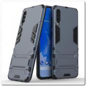Купить Противоударный Пластиковый Двухслойный Защитный Чехол для Samsung Galaxy A70 с Подставкой Синий на Apple-Land.ru