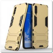 Купить Противоударный Пластиковый Двухслойный Защитный Чехол для Samsung Galaxy A70 с Подставкой Золотой на Apple-Land.ru