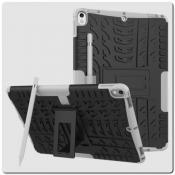 Купить Противоударный Усиленный Ребристый Hybrid Tyre Защитный Чехол для iPad Air 2019 с Подставкой Белый на Apple-Land.ru