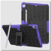 Купить Противоударный Усиленный Ребристый Hybrid Tyre Защитный Чехол для iPad Air 2019 с Подставкой Фиолетовый на Apple-Land.ru