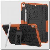 Купить Противоударный Усиленный Ребристый Hybrid Tyre Защитный Чехол для iPad Air 2019 с Подставкой Оранжевый на Apple-Land.ru