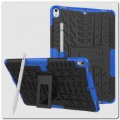 Купить Противоударный Усиленный Ребристый Hybrid Tyre Защитный Чехол для iPad Air 2019 с Подставкой Синий на Apple-Land.ru