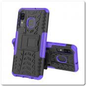 Купить Противоударный Усиленный Ребристый Hybrid Tyre Защитный Чехол для Samsung Galaxy A50 / Galaxy A30 с Подставкой Фиолетовый на Apple-Land.ru