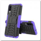 Купить Противоударный Усиленный Ребристый Hybrid Tyre Защитный Чехол для Samsung Galaxy A70 с Подставкой Фиолетовый на Apple-Land.ru