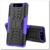Купить Противоударный Усиленный Ребристый Hybrid Tyre Защитный Чехол для Samsung Galaxy A80 с Подставкой Фиолетовый на Apple-Land.ru