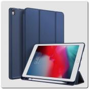 Купить PU Кожаный Чехол Книжка для iPad Air 2019 Складная Подставка Синий на Apple-Land.ru