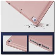 Купить PU Кожаный Чехол Книжка для iPad mini 2019 Складная Подставка Ярко-Розовый на Apple-Land.ru