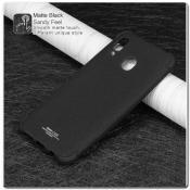 Силиконовый Чехол IMAK Airbag с Усиленными Увеличенными Углами для Samsung Galaxy A30 / Galaxy A20 Песочно-Черный
