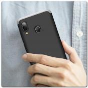 Тройной Съемный Пластиковый Чехол GKK 360° для Samsung Galaxy A30 / Galaxy A20 Черный / Серебро