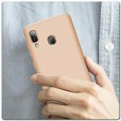 Тройной Съемный Пластиковый Чехол GKK 360° для Samsung Galaxy A30 / Galaxy A20 Золотой