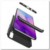 Тройной Съемный Пластиковый Чехол GKK 360° для Samsung Galaxy A50 Черный
