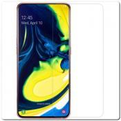 Купить Закаленное Противоударное Защитное Стекло Nillkin Amazing H для Samsung Galaxy A80 на Apple-Land.ru