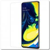 Закаленное Противоударное Защитное Стекло Nillkin Amazing H для Samsung Galaxy A80