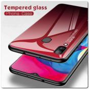 Купить Защитный Чехол Gradient Color из Стекла и Силикона для Samsung Galaxy A30 / Galaxy A20 Красный на Apple-Land.ru