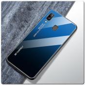 Защитный Чехол Gradient Color из Стекла и Силикона для Samsung Galaxy A30 / Galaxy A20 Синий / Черный