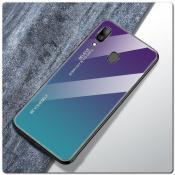 Защитный Чехол Gradient Color из Стекла и Силикона для Samsung Galaxy A30 / Galaxy A20 Синий