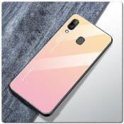 Защитный Чехол Gradient Color из Стекла и Силикона для Samsung Galaxy A30 / Galaxy A20 Золотой / Розовый