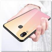 Купить Защитный Чехол Gradient Color из Стекла и Силикона для Samsung Galaxy A30 / Galaxy A20 Золотой / Розовый на Apple-Land.ru