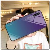 Купить Защитный Чехол Gradient Color из Стекла и Силикона для Samsung Galaxy A50 Фиолетовый на Apple-Land.ru