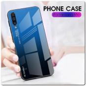 Купить Защитный Чехол Gradient Color из Стекла и Силикона для Samsung Galaxy A50 Синий / Черный на Apple-Land.ru