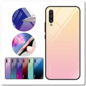 Защитный Чехол Gradient Color из Стекла и Силикона для Samsung Galaxy A50 Золотой / Розовый