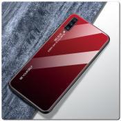 Защитный Чехол Gradient Color из Стекла и Силикона для Samsung Galaxy A70 Красный / Черный