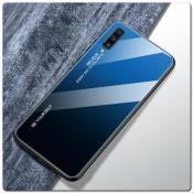 Купить Защитный Чехол Gradient Color из Стекла и Силикона для Samsung Galaxy A70 Синий / Черный на Apple-Land.ru