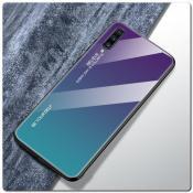 Купить Защитный Чехол Gradient Color из Стекла и Силикона для Samsung Galaxy A70 Синий на Apple-Land.ru