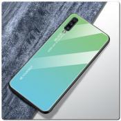 Купить Защитный Чехол Gradient Color из Стекла и Силикона для Samsung Galaxy A70 Зеленый на Apple-Land.ru