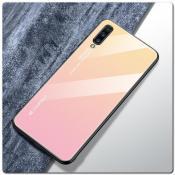 Защитный Чехол Gradient Color из Стекла и Силикона для Samsung Galaxy A70 Золотой / Розовый