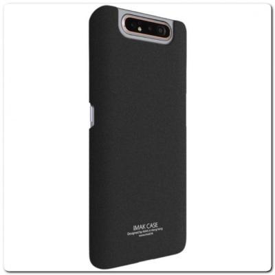Тонкий Матовый Нескользящий Пластиковый Imak Чехол для Samsung Galaxy A80 Черный