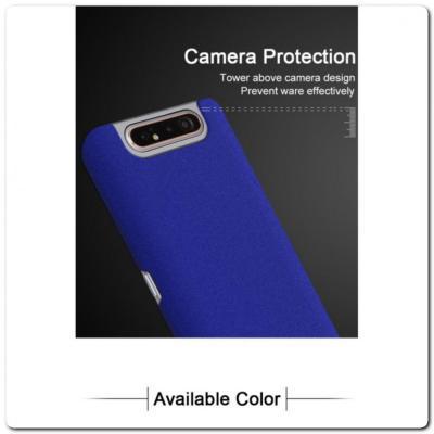 Тонкий Матовый Нескользящий Пластиковый Imak Чехол для Samsung Galaxy A80 Синий