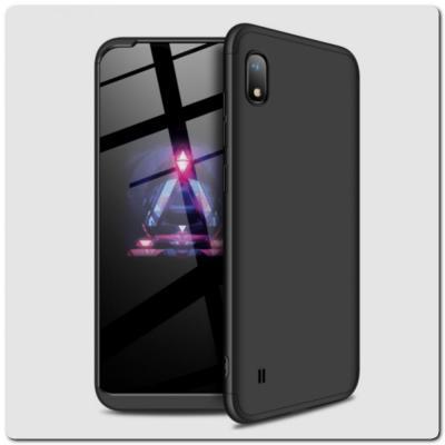 Тройной Съемный Пластиковый Чехол GKK 360° для Samsung Galaxy A10 Черный