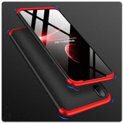 Тройной Съемный Пластиковый Чехол GKK 360° для Samsung Galaxy A30 / Galaxy A20 Красный / Черный
