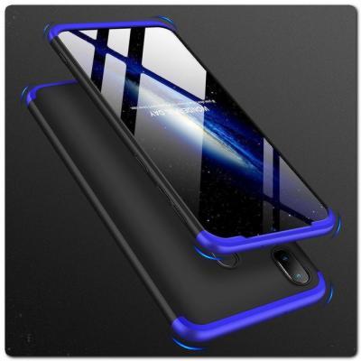 Тройной Съемный Пластиковый Чехол GKK 360° для Samsung Galaxy A30 / Galaxy A20 Синий / Черный