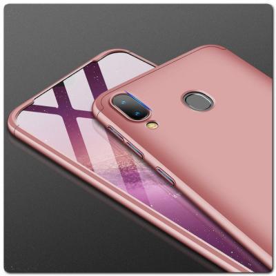 Тройной Съемный Пластиковый Чехол GKK 360° для Samsung Galaxy A30 / Galaxy A20 Ярко-Розовый