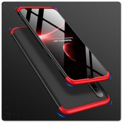 Тройной Съемный Пластиковый Чехол GKK 360° для Samsung Galaxy A50 Красный / Черный