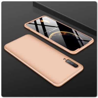 Тройной Съемный Пластиковый Чехол GKK 360° для Samsung Galaxy A70 Золотой