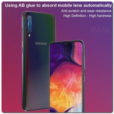 Ультра прозрачное защитное стекло для объектива камеры Samsung Galaxy A50