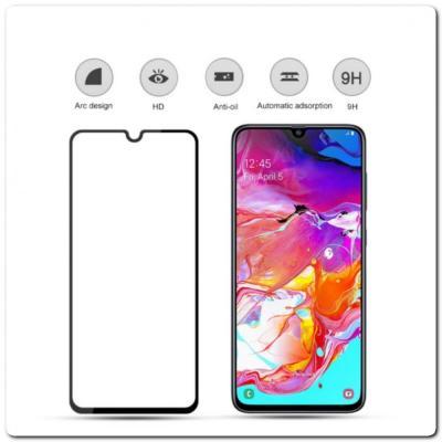 Закаленное Защитное Стекло Mocolo с полным покрытием экрана для Samsung Galaxy A70 Черное