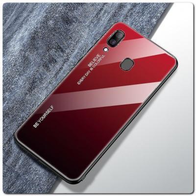 Защитный Чехол Gradient Color из Стекла и Силикона для Samsung Galaxy A30 / Galaxy A20 Красный