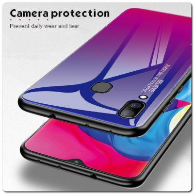 Защитный Чехол Gradient Color из Стекла и Силикона для Samsung Galaxy A30 / Galaxy A20 Синий / Розовый