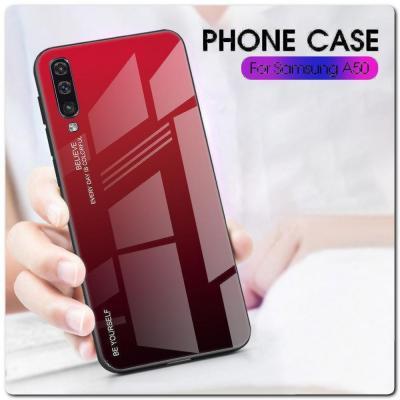 Защитный Чехол Gradient Color из Стекла и Силикона для Samsung Galaxy A50 Красный