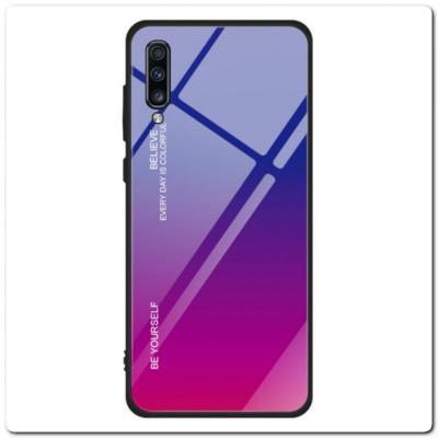 Защитный Чехол Gradient Color из Стекла и Силикона для Samsung Galaxy A70 Синий / Розовый