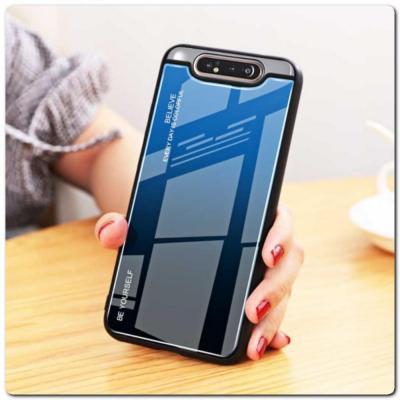 Защитный Чехол Gradient Color из Стекла и Силикона для Samsung Galaxy A80 Синий