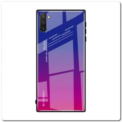 Защитный Чехол Gradient Color из Стекла и Силикона для Samsung Galaxy Note 10 Синий / Розовый
