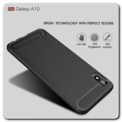 Защитный Матовый Carbon Силиконовый Чехол для Samsung Galaxy A10 Черный